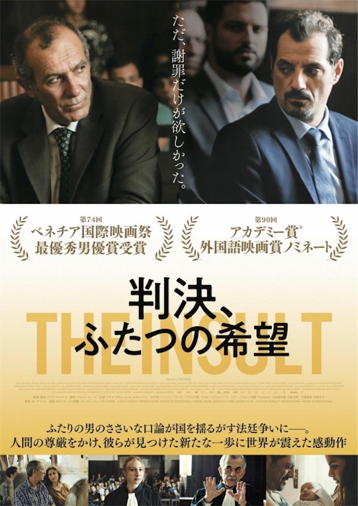 f:id:takuro901:20190916203115j:image