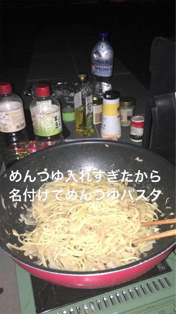 f:id:takurobmx:20180526205928j:image