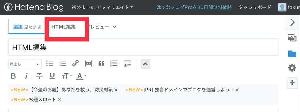 f:id:takuroido:20180909023043j:plain