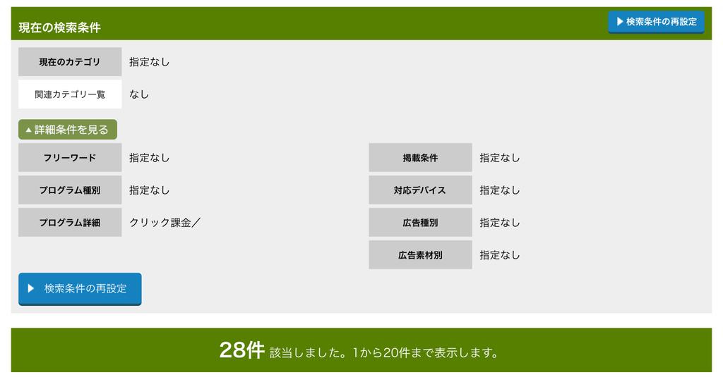 f:id:takuroido:20180923222253j:plain