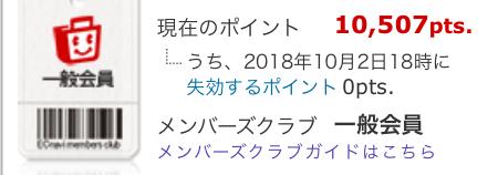 f:id:takuroido:20181001032002j:plain