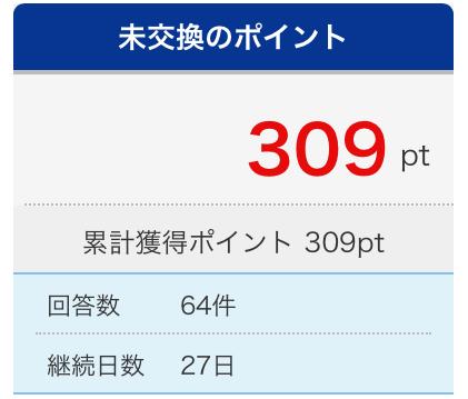 f:id:takuroido:20181003110047j:plain