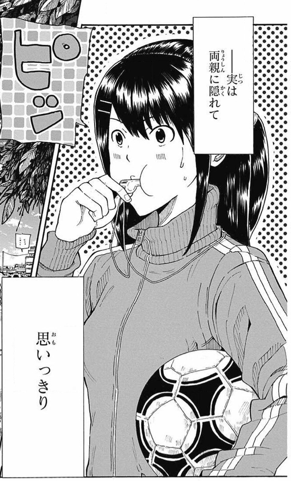 f:id:takuroido:20181005102945j:plain