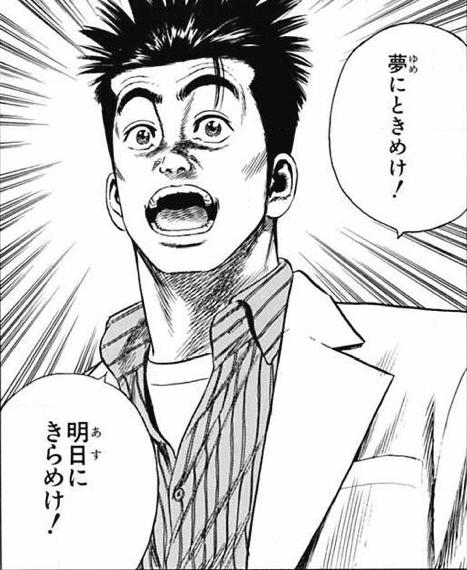 f:id:takuroido:20181008192606j:plain