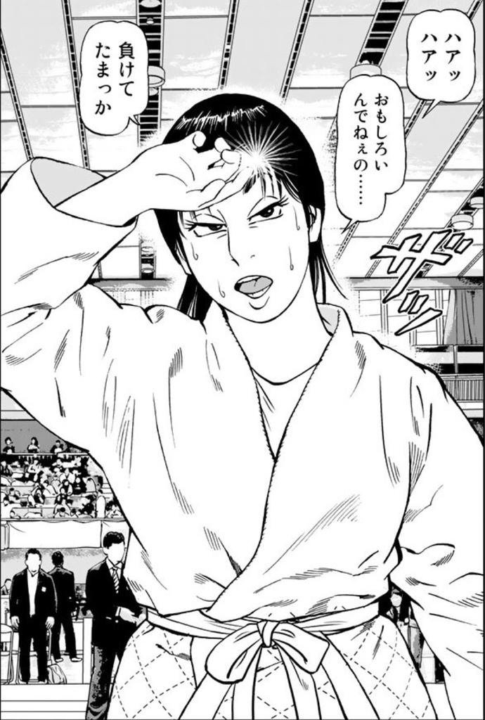 f:id:takuroido:20181018124943j:plain
