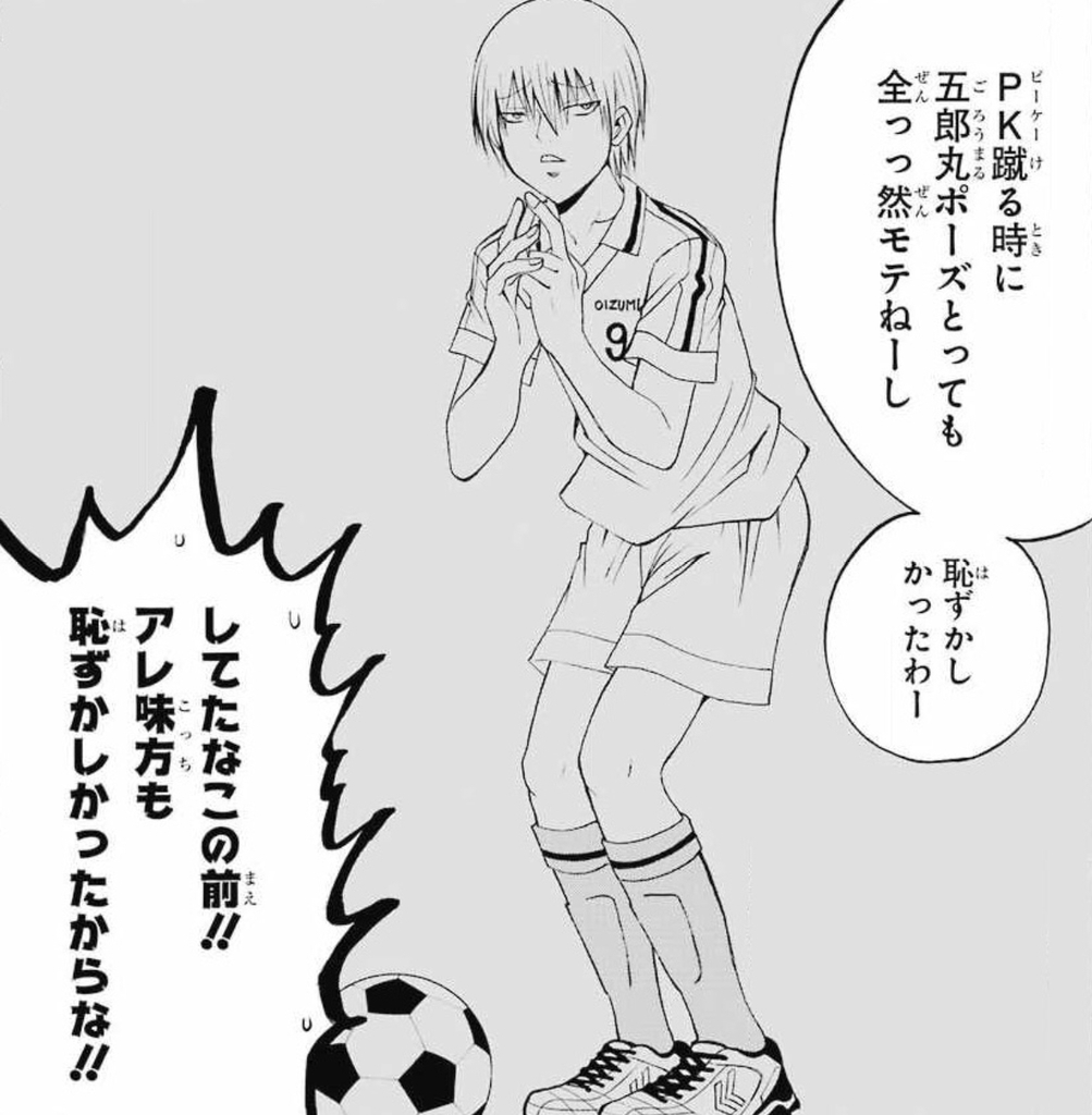 f:id:takuroido:20181027084137j:plain