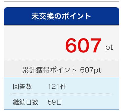 f:id:takuroido:20181101140444j:plain