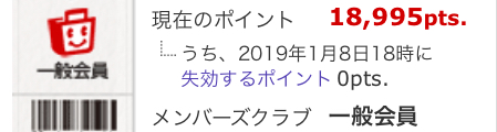 f:id:takuroido:20181101140634j:plain