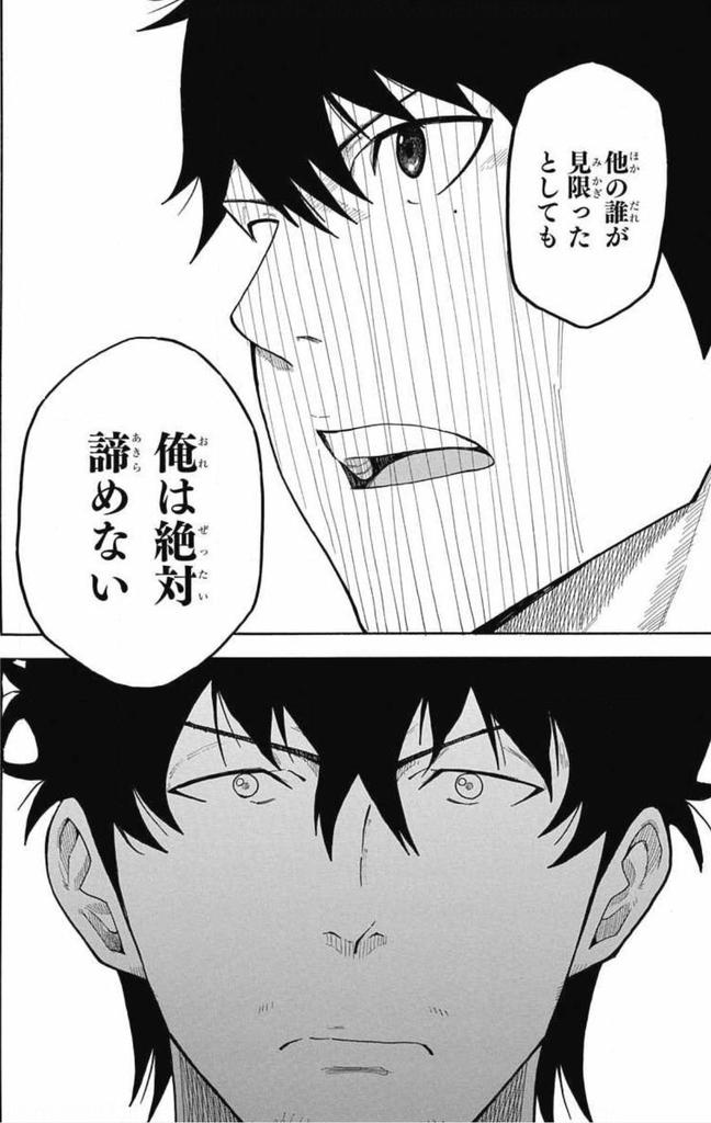 f:id:takuroido:20181107120123j:plain