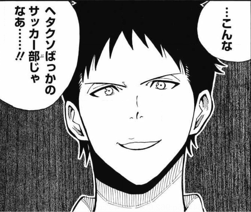 f:id:takuroido:20181107121404j:plain