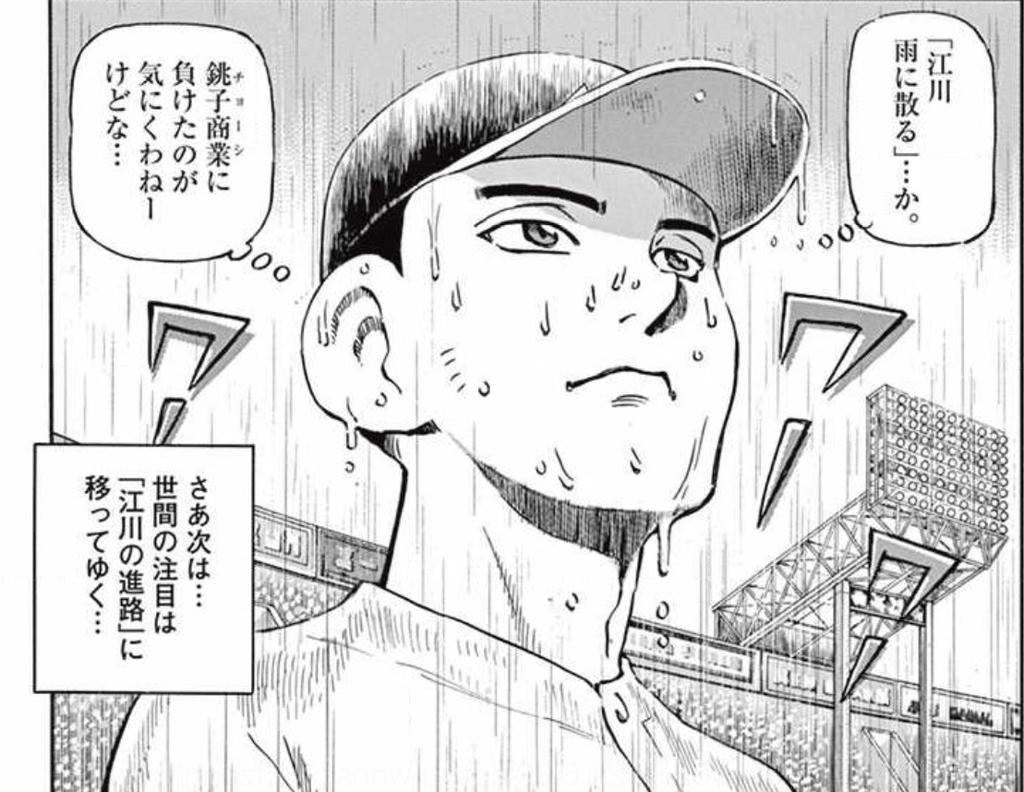 f:id:takuroido:20181113125411j:plain