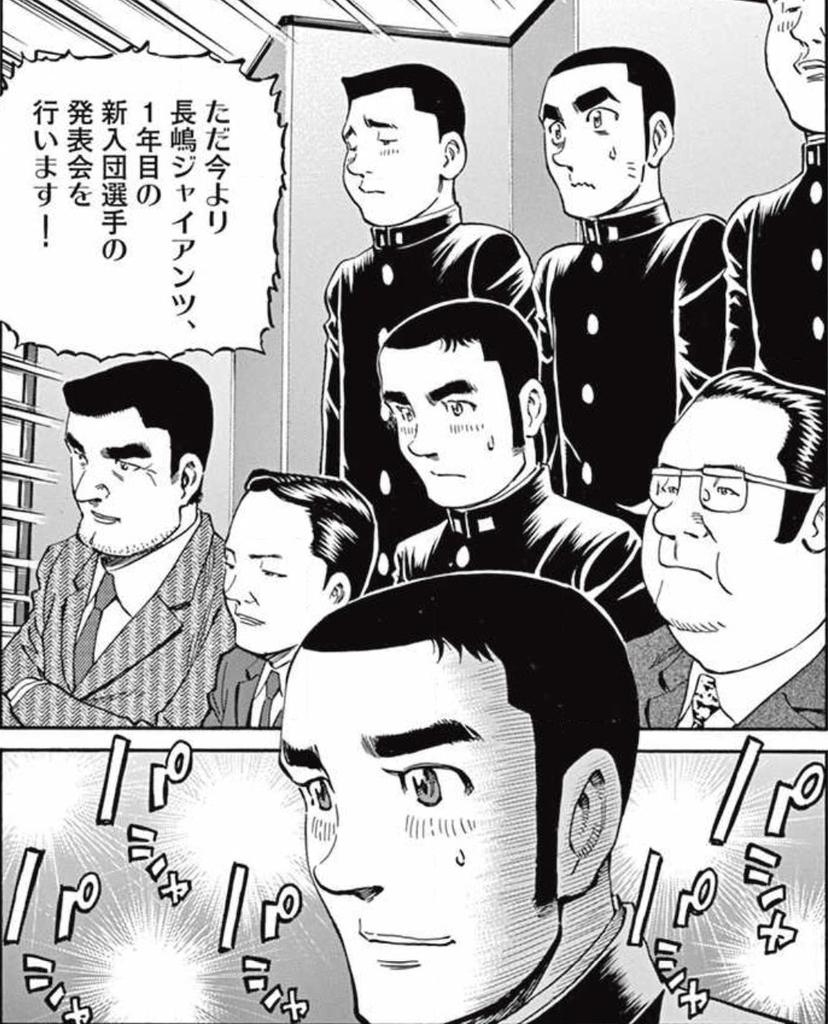 f:id:takuroido:20181114150817j:plain