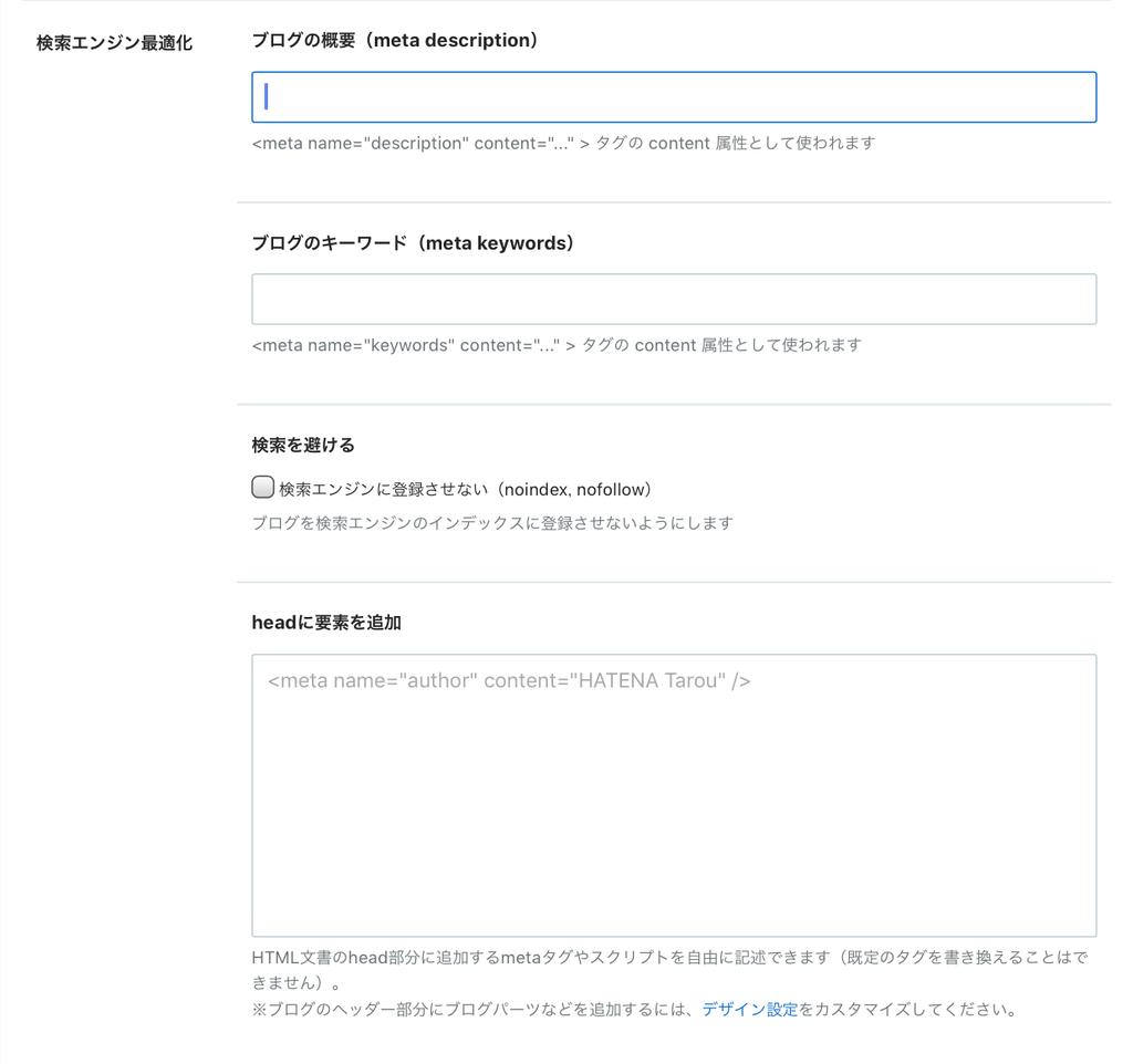 f:id:takuroido:20181115143202j:plain