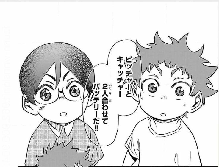 f:id:takuroido:20181119131002j:plain