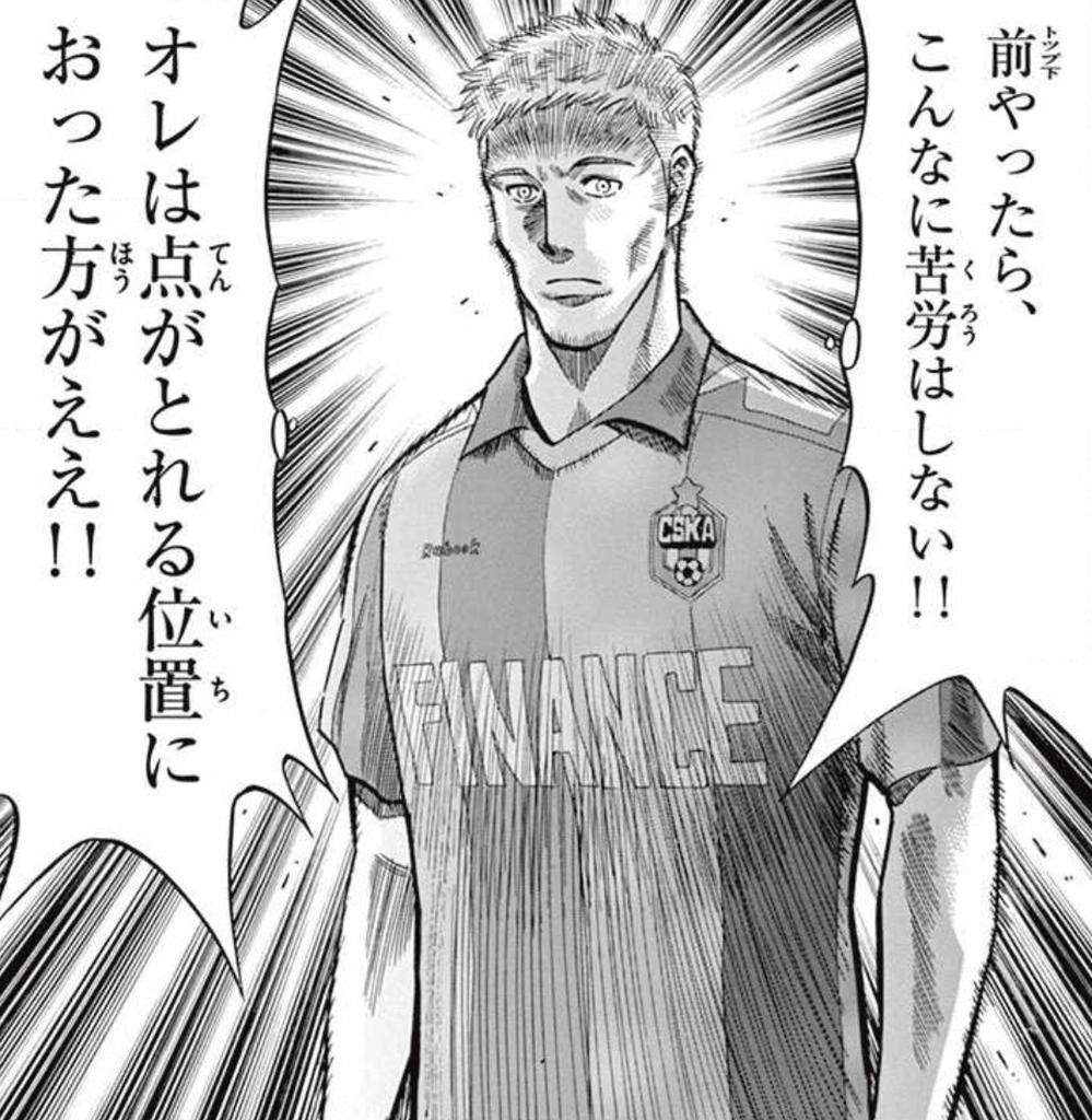 f:id:takuroido:20181127215855j:plain