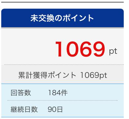 f:id:takuroido:20181202104811j:plain