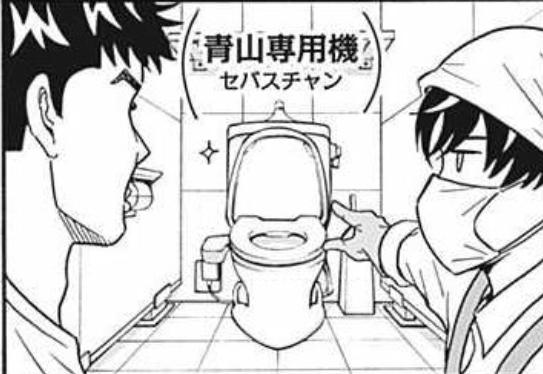 f:id:takuroido:20181206121554j:plain