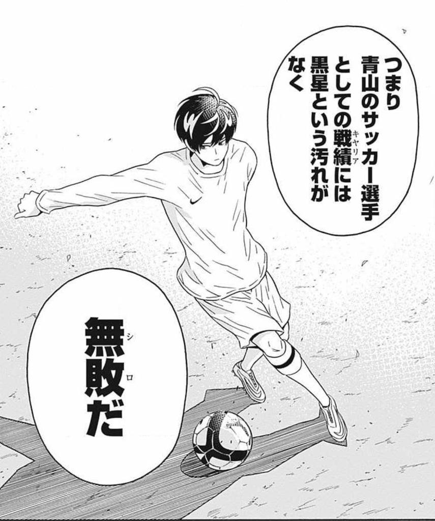 f:id:takuroido:20181206121655j:plain