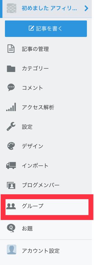 f:id:takuroido:20181209215911j:plain