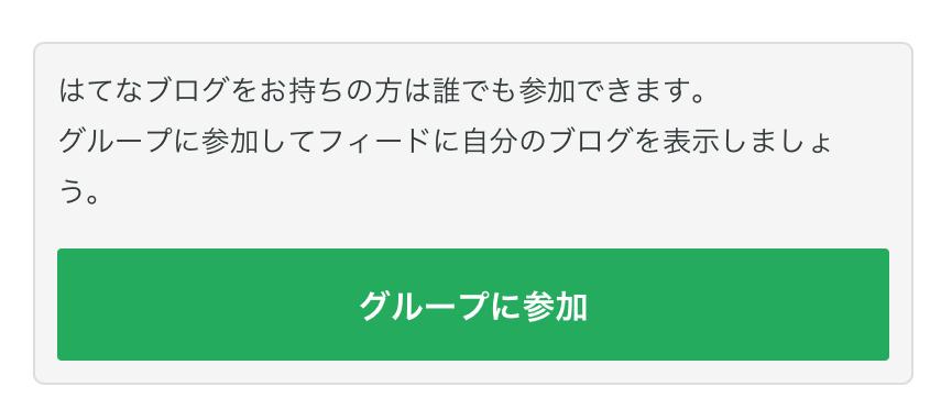 f:id:takuroido:20181209220918j:plain