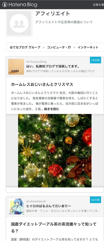 f:id:takuroido:20181209224645j:plain