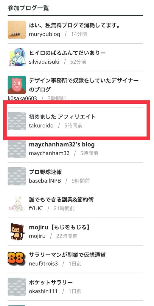 f:id:takuroido:20181209225023j:plain