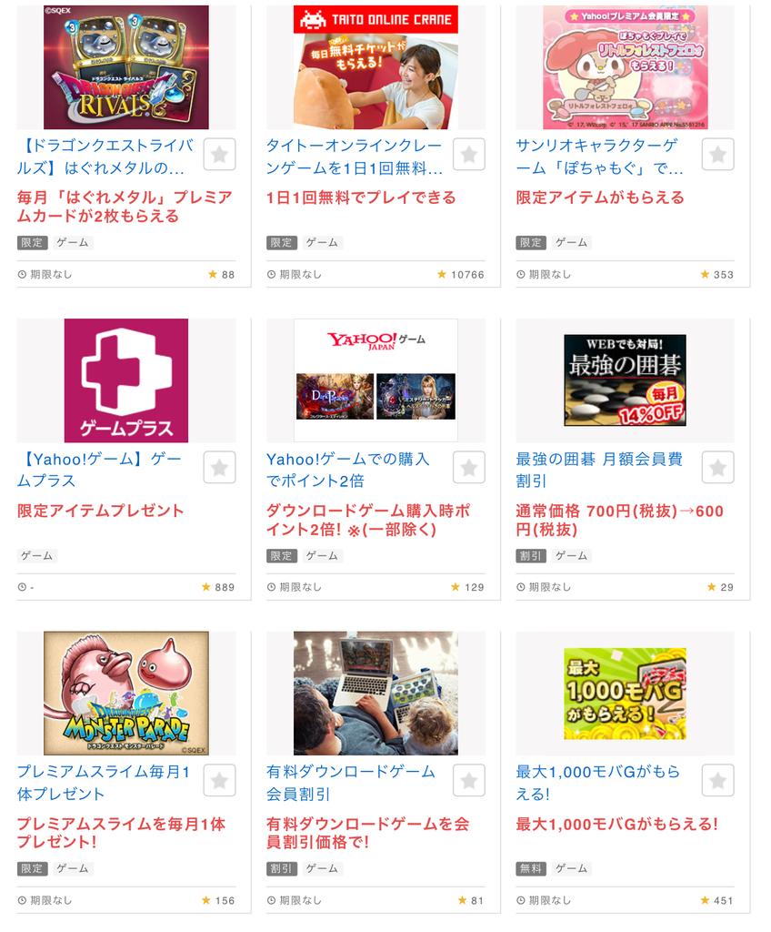 f:id:takuroido:20181213200054j:plain
