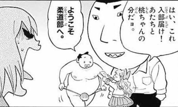 f:id:takuroido:20181221144550j:plain