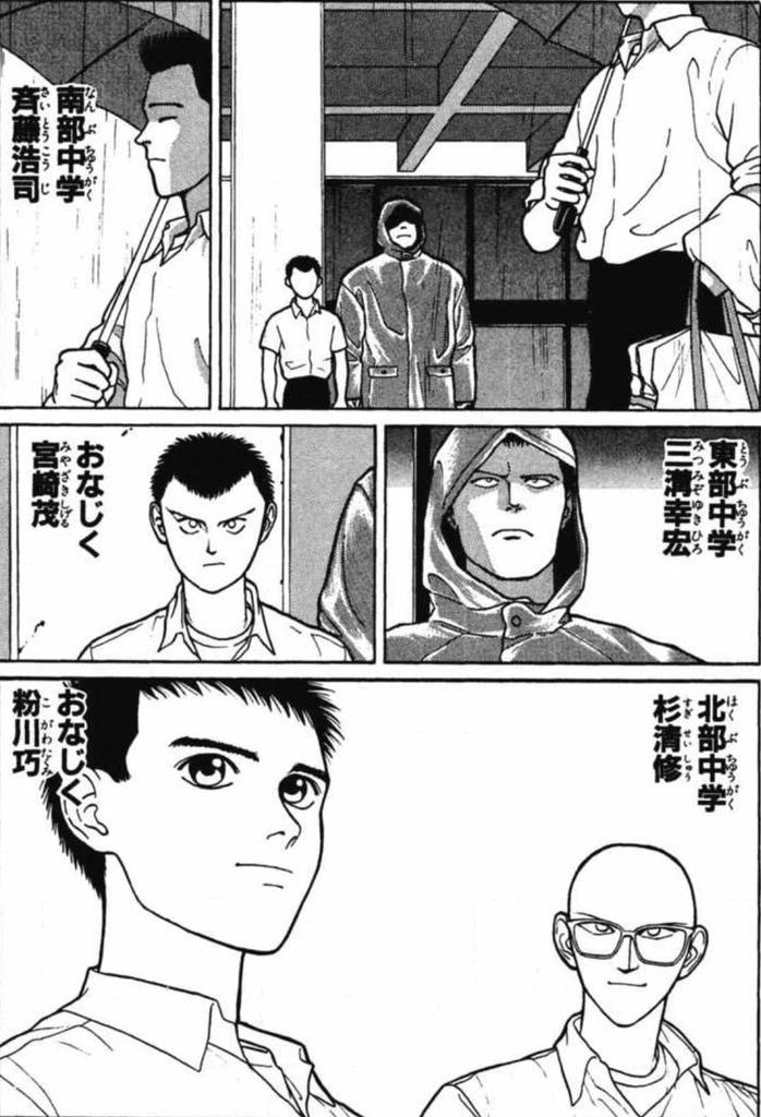 f:id:takuroido:20181225114353j:plain