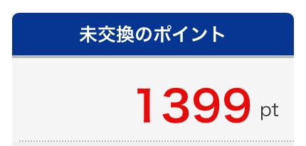 f:id:takuroido:20181231232203j:plain