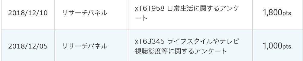 f:id:takuroido:20181231234007j:plain