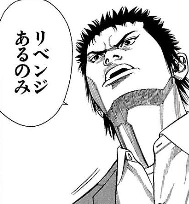f:id:takuroido:20190107001644j:plain