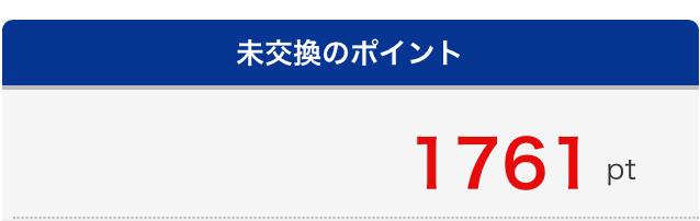 f:id:takuroido:20190204073301j:plain
