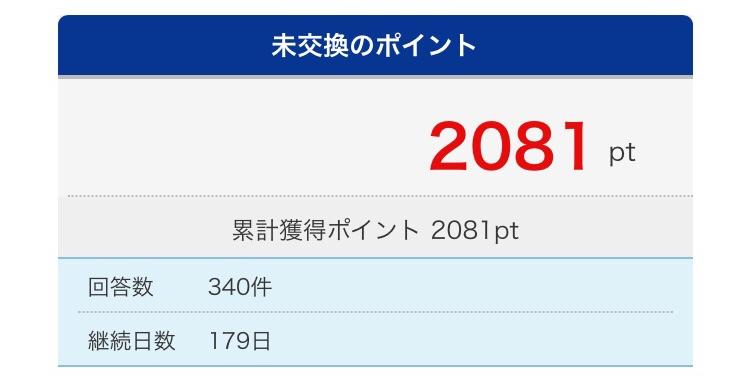 f:id:takuroido:20190318110002j:plain