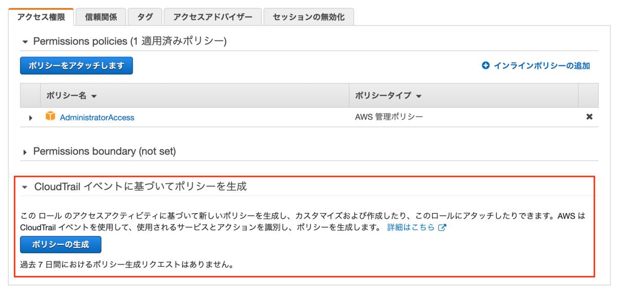 f:id:takurosasaki:20210409104643p:plain