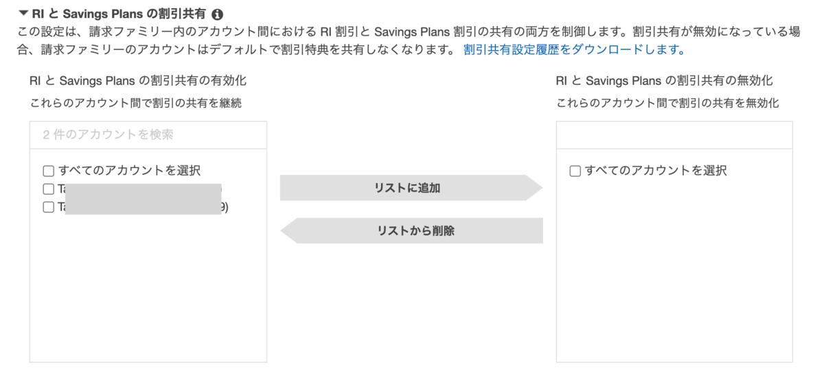 f:id:takurosasaki:20210421074840p:plain