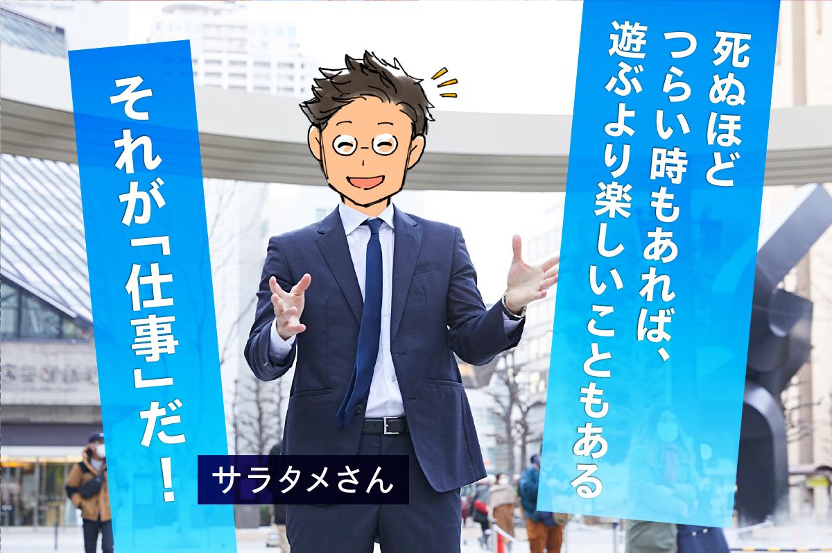 f:id:takuryuyamada:20210204191000j:plain