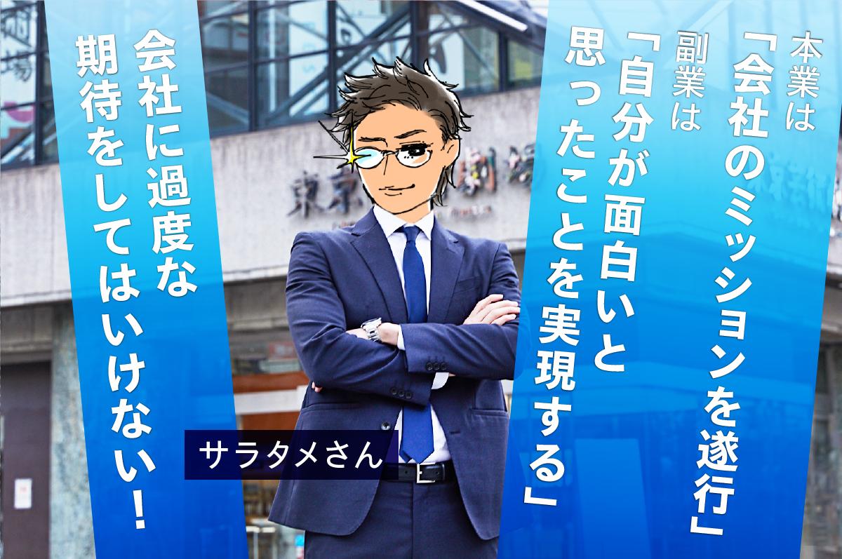 f:id:takuryuyamada:20210204191107j:plain