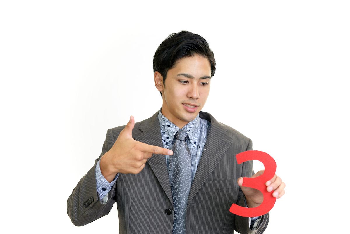 f:id:takuryuyamada:20210222162354j:plain