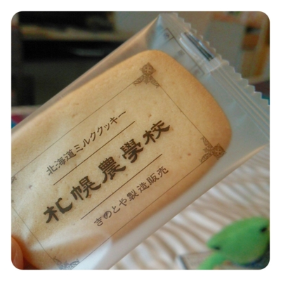 f:id:takusannokimochi:20160613150857j:plain
