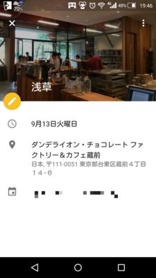 f:id:takusannokimochi:20160919210838j:plain