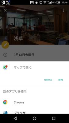 f:id:takusannokimochi:20160919211003p:plain