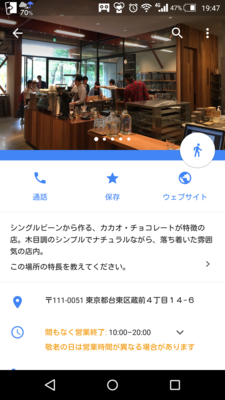 f:id:takusannokimochi:20160919213120p:plain