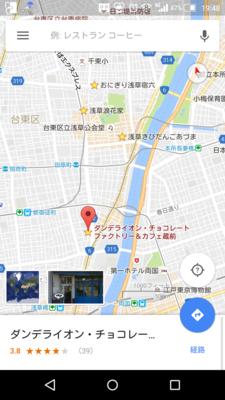 f:id:takusannokimochi:20160919213128p:plain