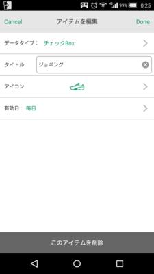 f:id:takusannokimochi:20160925081117p:plain