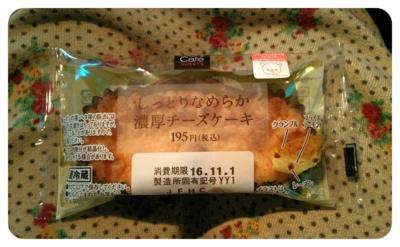 f:id:takusannokimochi:20161029161918j:plain