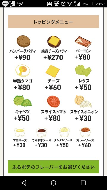 f:id:takusannokimochi:20161029205358j:plain