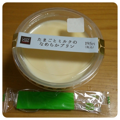 f:id:takusannokimochi:20161118194315j:plain