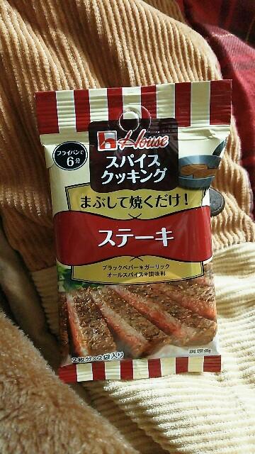 f:id:takusannokimochi:20161212205202j:image