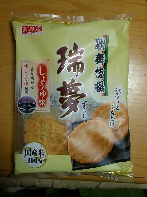 f:id:takusannokimochi:20161219201217j:image